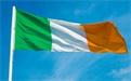 爱尔兰签证案例分析