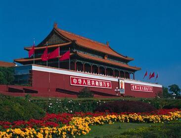 爱尔兰北京签证中心
