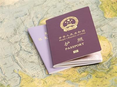 中国驻爱尔兰大使馆调整领事证件业务工作通知