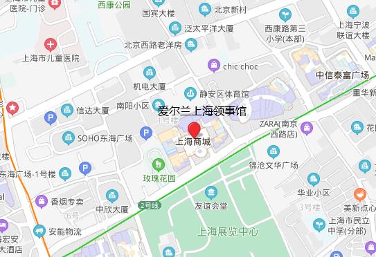 爱尔兰驻上海领事馆地址