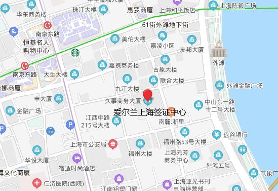 爱尔兰上海签证中心地址